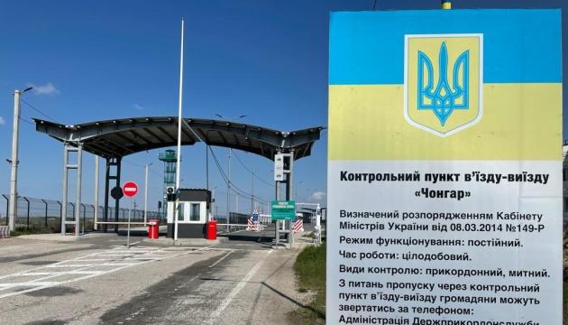 До адмінкордону з окупованим Кримом та ОРДЛО запустять безкоштовний транспорт - Резніков