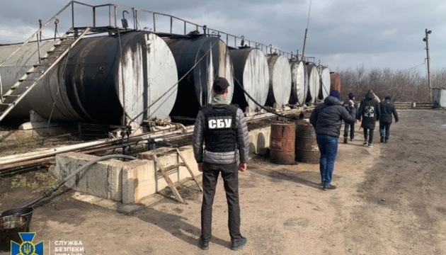 СБУ заблокувала діяльність підпільного нафтопереробного заводу