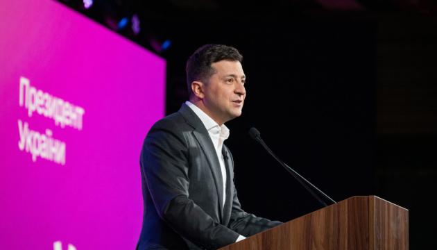 Зеленський назвав своїх головних конкурентів на виборах