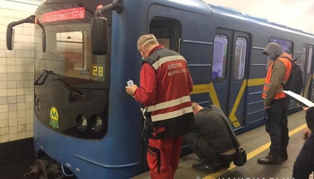Tentative de suicide dans le métro de Kyiv : un homme hospitalisé