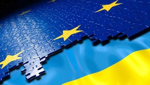 Нове «обличчя» для просування інтересів українських експортерів: UBTA провела ребрендинг