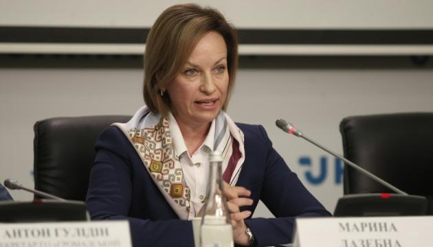 Рада на тижні планує заслухати міністра соцполітики