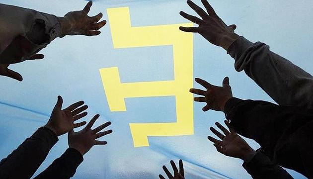 Долгая дорога в Крым. Три истории о депортации и возвращении