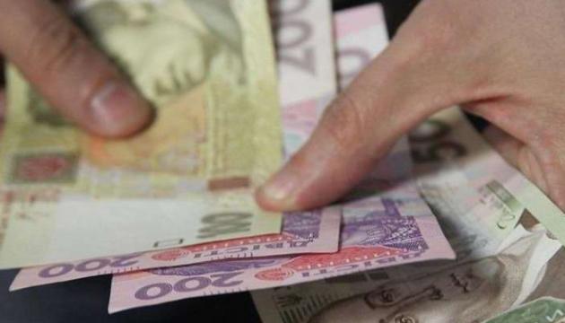«Довіра» вимагає від уряду залишити доставку пенсій безкоштовною