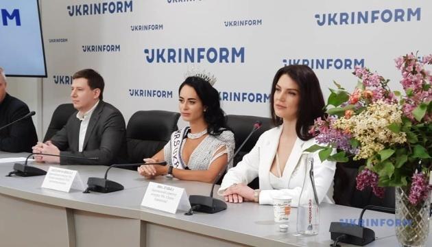 Mrs. International-2021: в США Украину представят две участницы