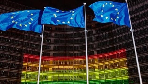Здание Еврокомиссии подсветили в цвета ЛГБТ