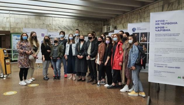 В Киевском метро открыли выставку портретов доноров