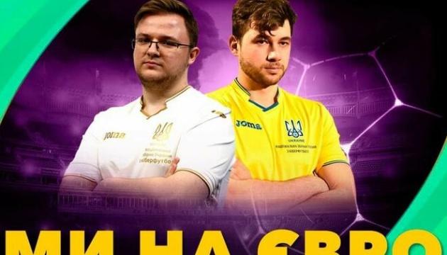Сборная Украины по киберфутболу вышла на e-ЕВРО-2021