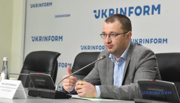 В Україні всі субсидії з травня перевели у готівкову форму