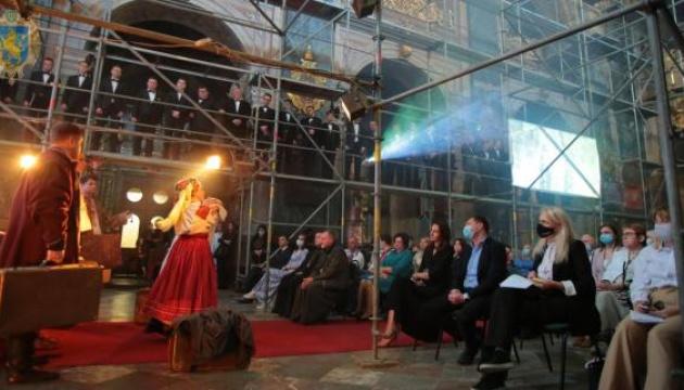 У львівському храмі презентували мистецький проєкт «Стефаник_150»