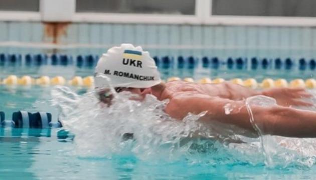 Українець Романчук вийшов у фінал чемпіонату Європи з плавання на 1500-метрівці