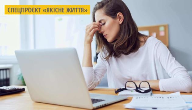 5 правил  психологічної допомоги при стресі: поради від Центру громадського здоров'я