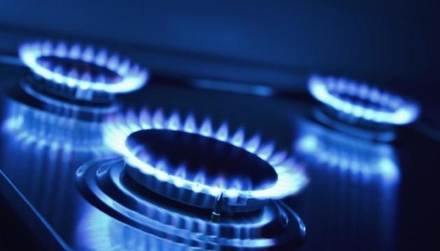 Таскомбанк запровадив нову послугу – зміну постачальника газу