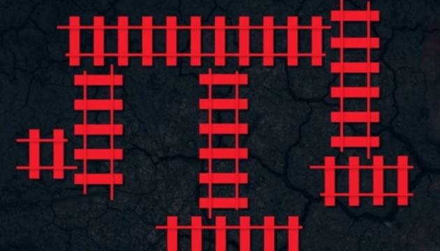 СКУ закликав світ визнати депортацію кримськотатарського народу геноцидом