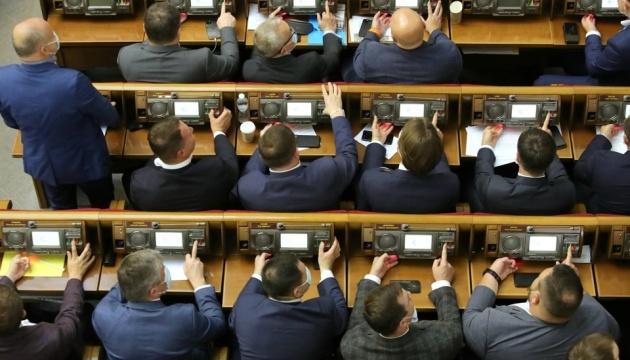 Разумков відкрив Раду, у залі 217 депутатів