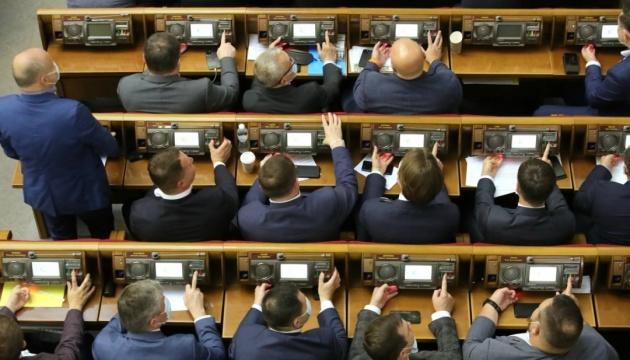 Депутати у першому читанні підтримали законопроєкт про «приватизаційну» реформу