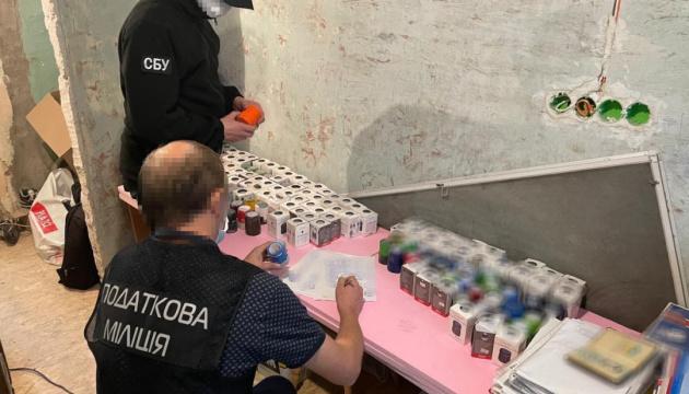 В ГФС рассказали, что правоохранители делали в доме Кличко