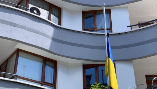 У посольстві України в Туреччині приспустили прапор, вшановуючи жертв депортації 1944 року