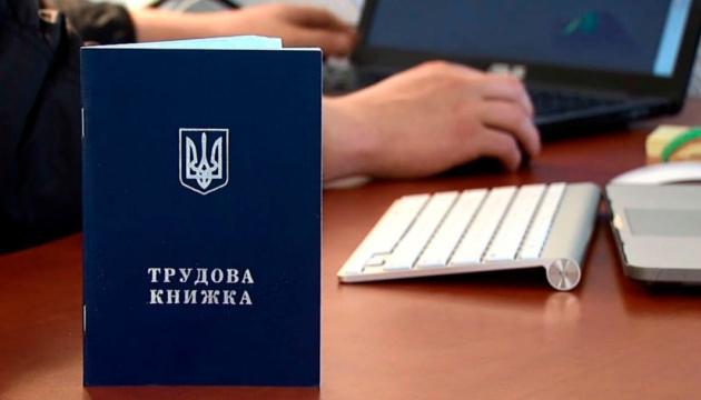 В Одесской области уволили преподавателя, который назвал украинский языком «оккупантов и фашистов»