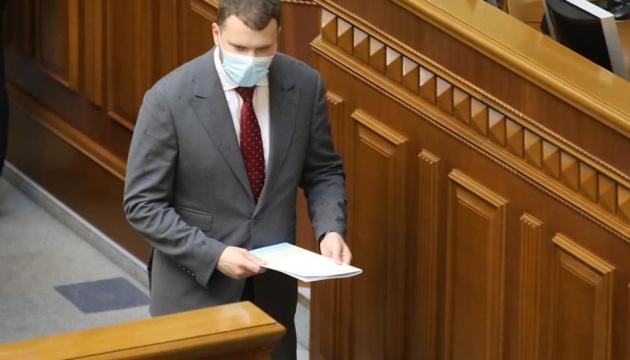Депутати відправили Криклія у відставку