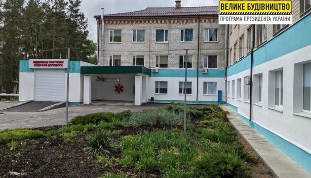 На Харьковщине завершили реконструкцию приемного отделения больницы