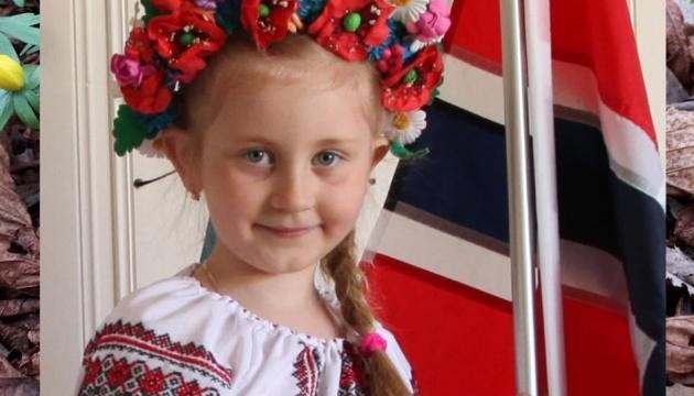 Українці в Норвегії відсвяткували день Конституції країни