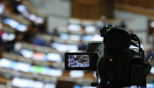 Verkauf von Grund und Boden nur per Auktionen: Parlament beschließt Gesetz