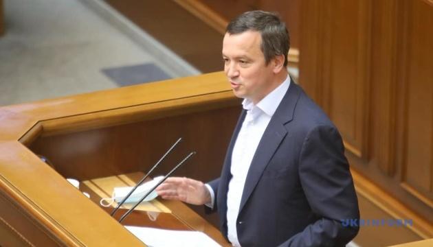Рада звільнила Петрашка з посади глави Мінекономіки