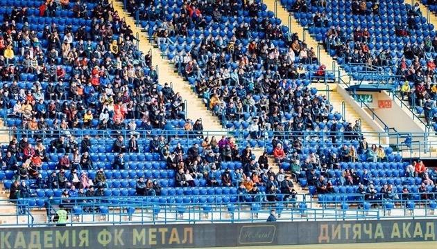 Товариські футбольні матчі збірної України пройдуть із глядачами