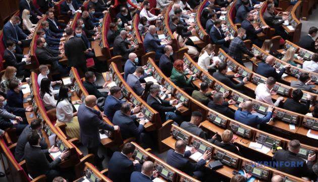 Parlament nimmt Rücktritt von Infrastrukturminister Kryklij und Wirtschaftsminister Petraschko an