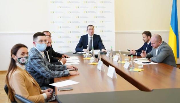 В Украине заработает проект «ГОВЕРЛА» в поддержку развития громад