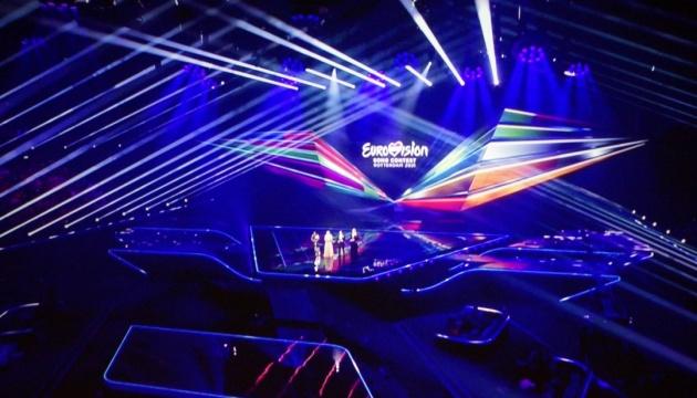 У Нідерландах стартував перший півфінал Євробачення-2021