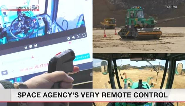 Дистанційне керування: у Японії тестують технологію для будівництва бази на Місяці