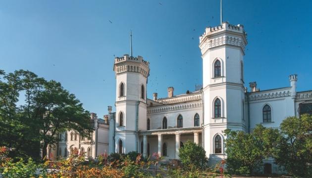 Харьковская ОГА хочет включить в «Большую реставрацию» музей Сковороды и Шаровский дворец