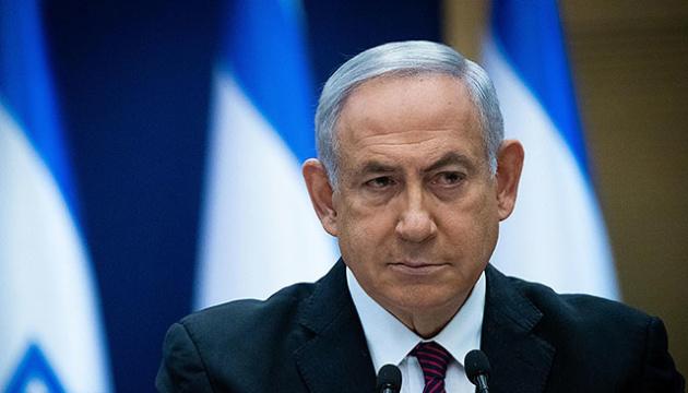 Парламент Ізраїлю відправив Нетаньягу у відставку