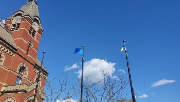 В Атлантичній Канаді за підтримки української громади підняли кримськотатарський прапор