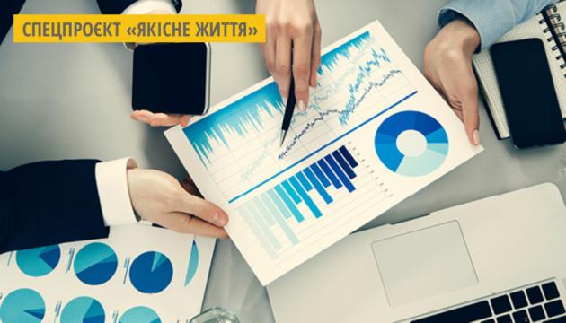 На Харківщині жінок із сільської місцевості навчатимуть бізнес-навичкам