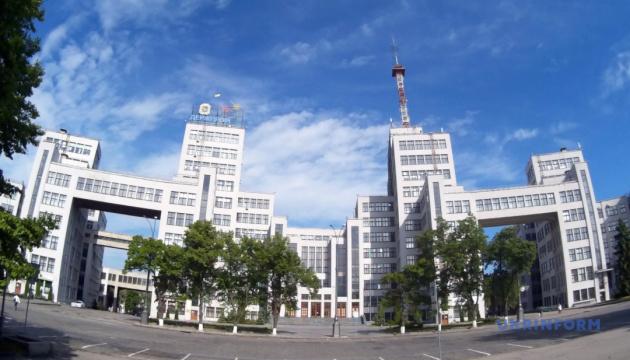 Харків в умовах пандемії робить ставку на діловий туризм – Терехов