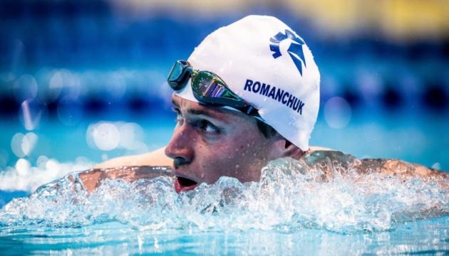 Романчук і Фролов пробилися у фінал чемпіонату Європи з плавання на 800-метрівці