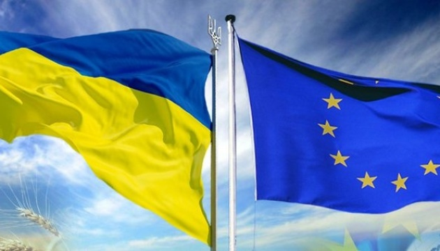 """Ukraina popiera strategię """"Zielonego Porozumienia"""" Unii Europejskiej"""