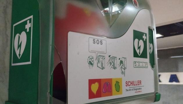 У столичному метро вандали пошкодили дефібрилятори