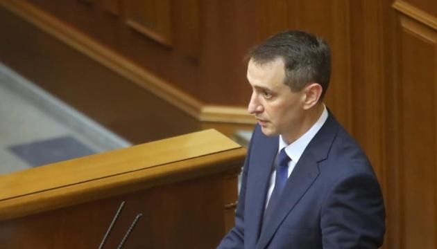 Victor Lyachko devient le nouveau ministre de la Santé de l'Ukraine