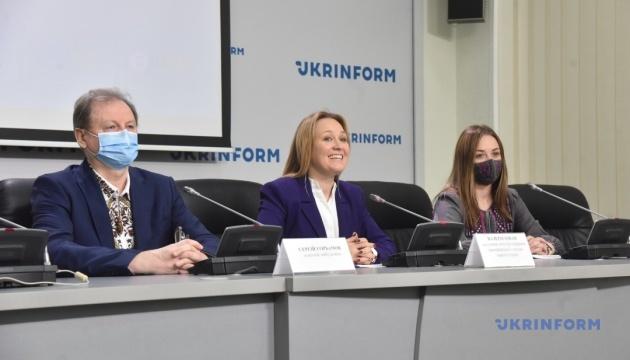 В Украине запустили тест на цифровую грамотность для учителей