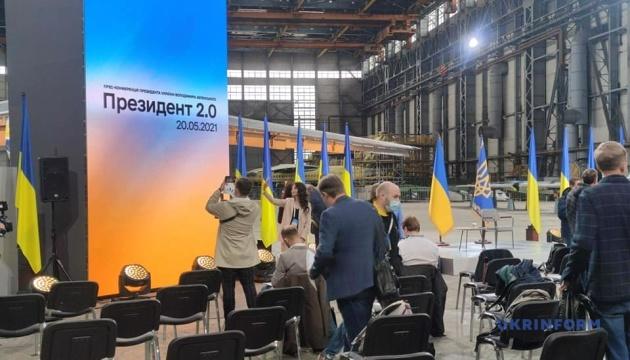 Пресконференція Зеленського проходитиме в ангарі «Антонова»