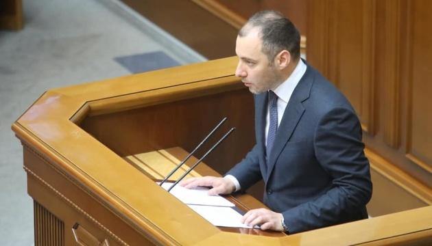 Кубраков отримав за рік 2,2 мільйона доходів і витратив на освіту понад 111 тисяч