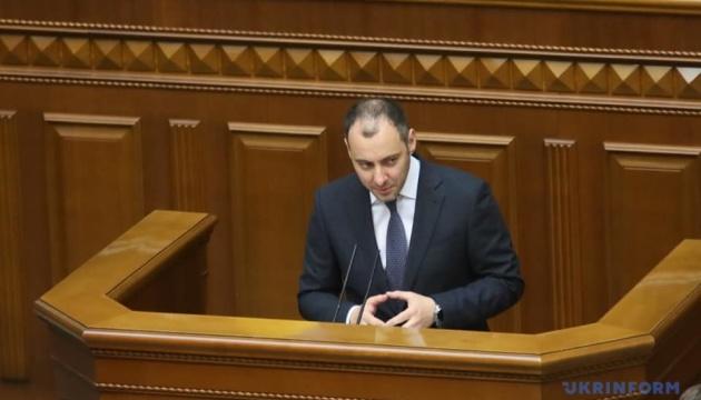 Parlament ernennt Olexandr Kubrakow zum Infrastrukturminister