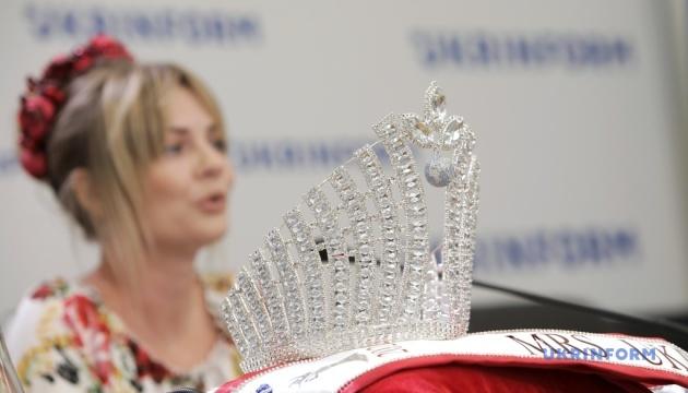 Фінал конкурсу краси для успішних жінок Ms. Ukraine World International 2021