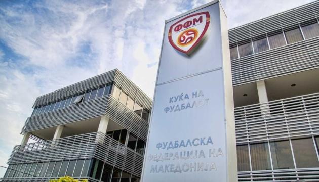 Суперник збірної України: Північна Македонія оголосила склад на футбольне Євро-2020