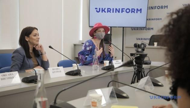 На конкурсі краси оберуть «Місіс Україна 2021»