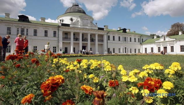 У заповіднику «Качанівка» на Чернігівщині вперше відбудеться «Фестиваль талантів»